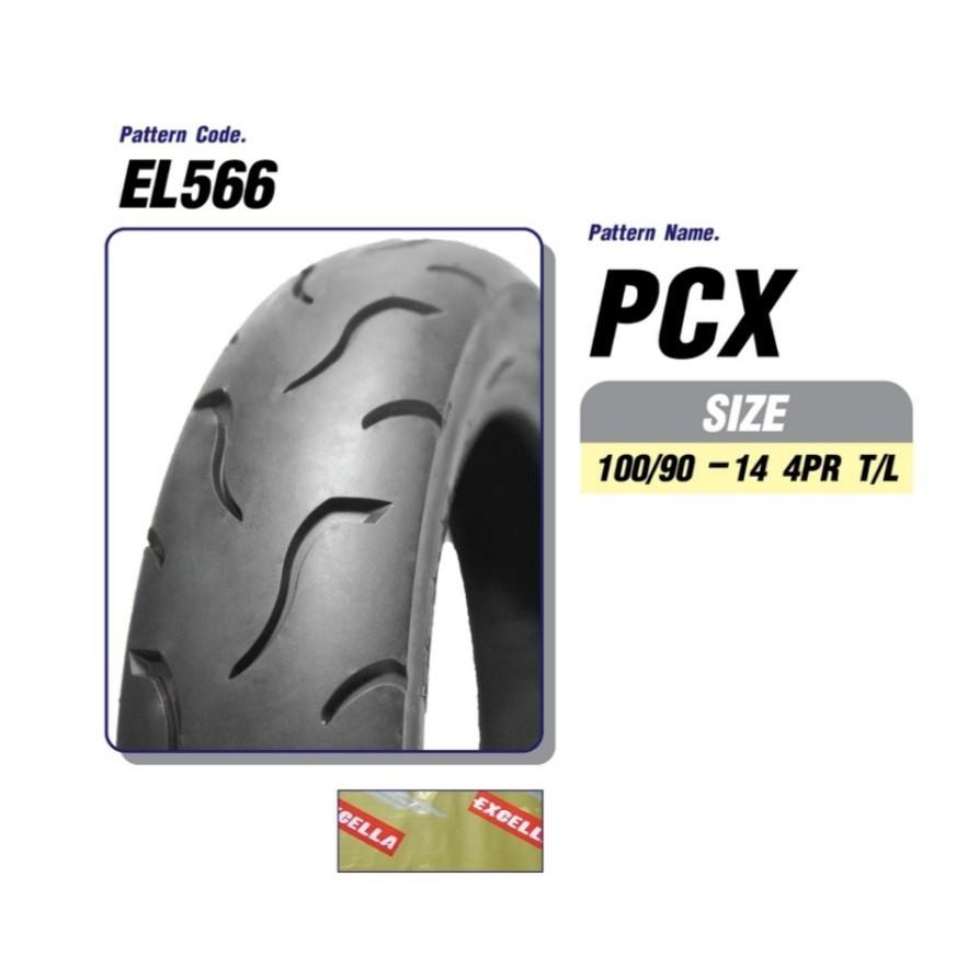 ยาง ขอบ 14 ขนาด 100/90-14 T/L ไม่ใช้ยางใน EL566 ใส่รถ PCX 125 ,PCX 150 แบรนด์ EXCELLA