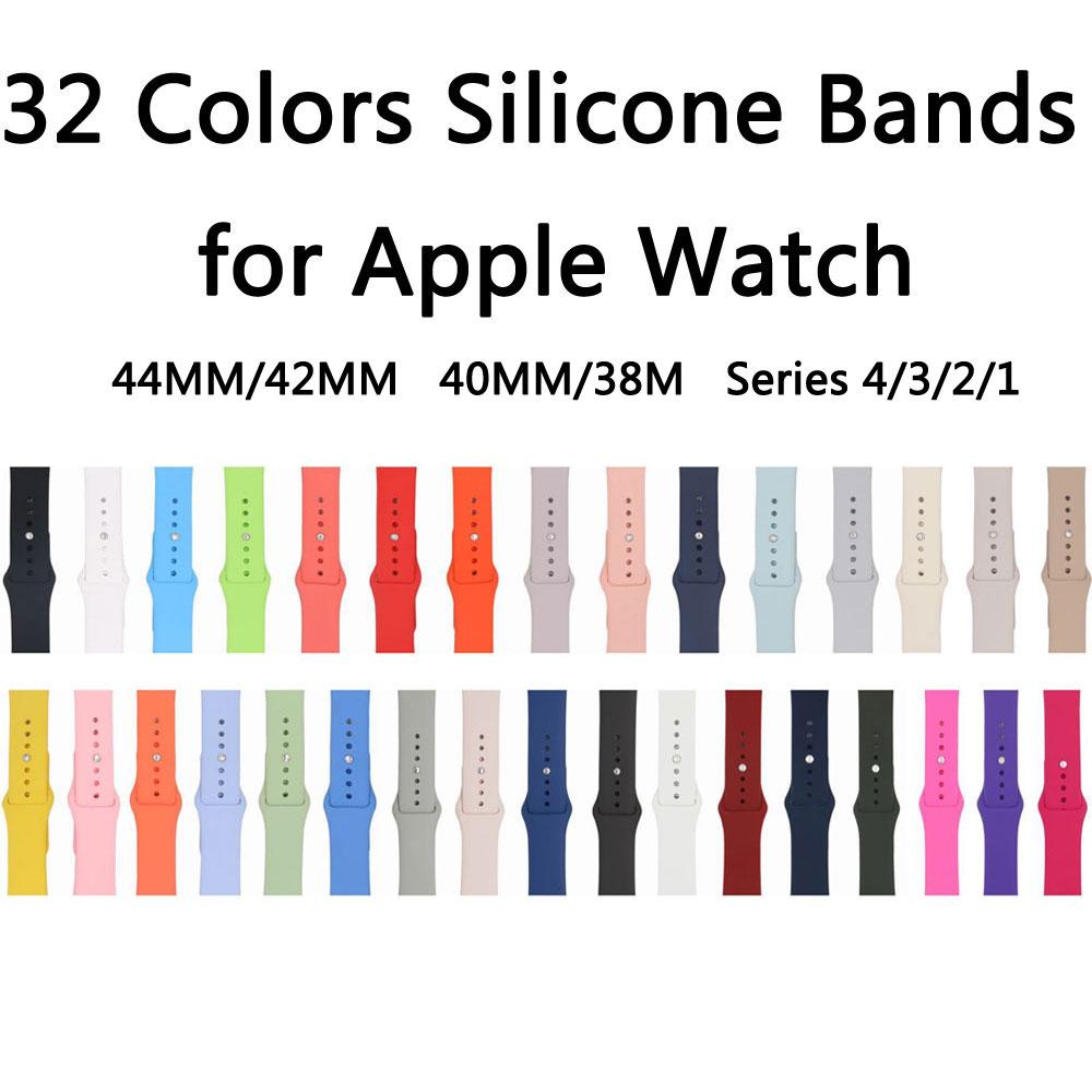 ( 32 สี ) สายนาฬิกาข้อมือซิลิโคนสําหรับ Apple Watch Band 44 / 42 / 40 / 38 มม . Iwatch Series 6 Se 5 4 3 2 T500 T600S W26 W46