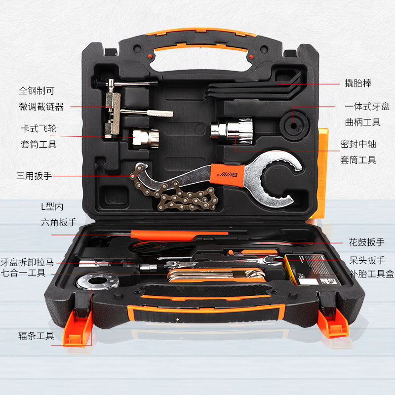 ◎ゖ🔥จัดส่งที่รวดเร็ว🔥🌟Boy Mountain Bike Toolbox Set ซ่อมยางซ่อมและบำรุงรักษา Flywheel เพลากลางจานถอดเครื่องตัดโซ่