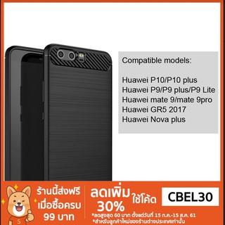 Huawei Y3 Y5 Y7 2017/Y9 2018/Y3 Y5 II Bunny Fur Case Diamond Rabbit TPU Cover | Shopee Thailand