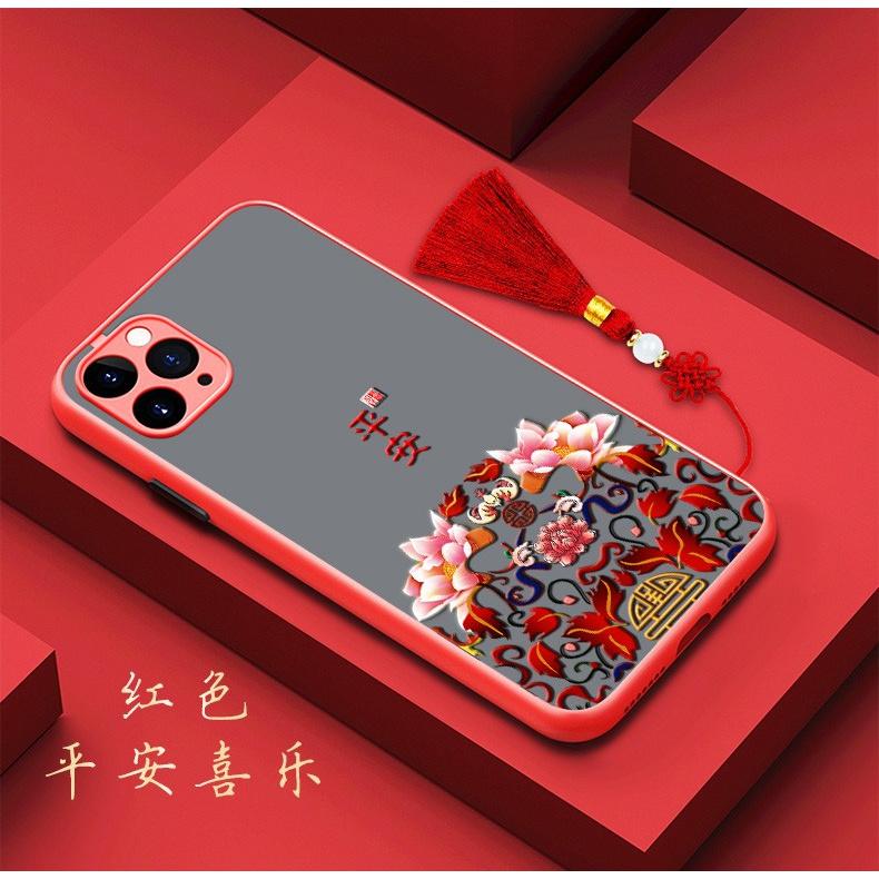 เคสโทรศัพท์มือถือลายกล้องจีนสําหรับ Apple 11 Iphone11Pro 11