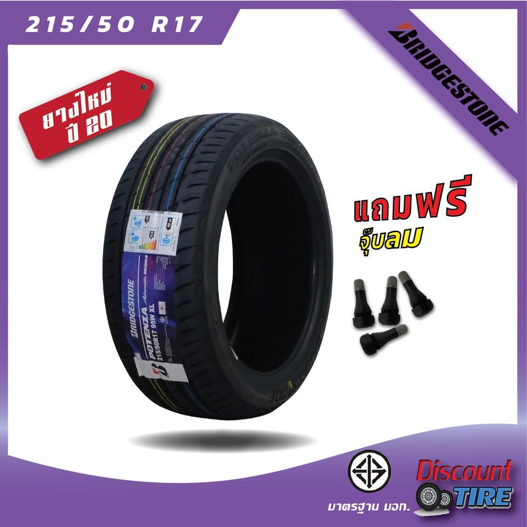 Bridgestone RE004 215/50 R17 ปี 20