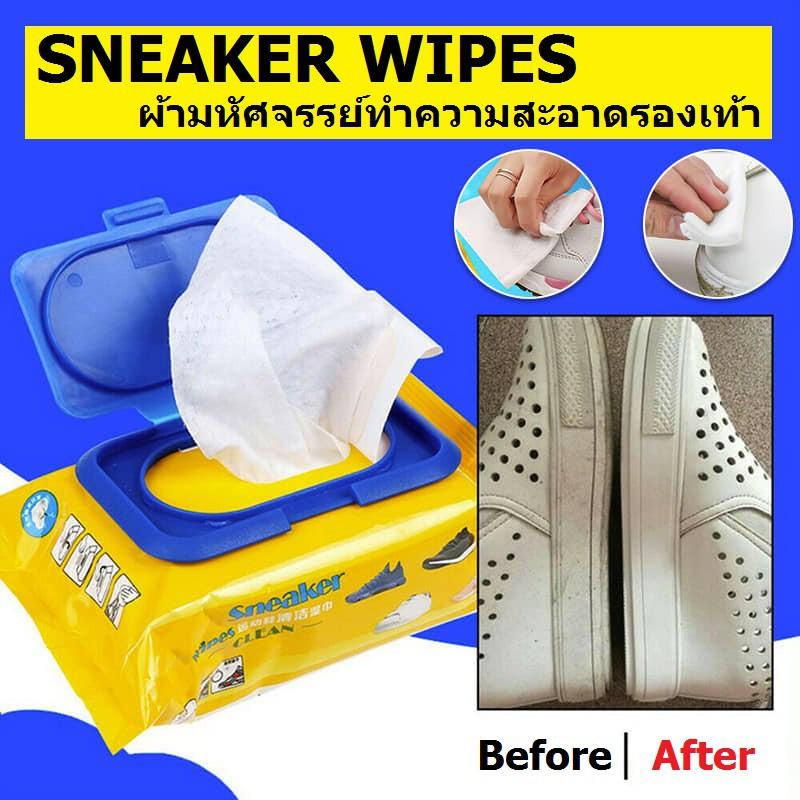 COD ลดราคาท้าฝน!!   ผ้าเช็ด ทำความสะอาดรองเท้า คัชชู ผ้าใบ แบบพกพา คราบหนักแค่ไหนก็เอาอยู่