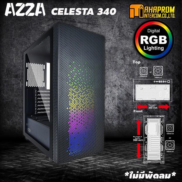 เคสคอมพิวเตอร์ ARGB ราคาไม่เกิน 1500  AZZA ATX Mid Tower Tempered Glass Gaming Case CELESTA 340 - Black * ไม่มีพัดลม *