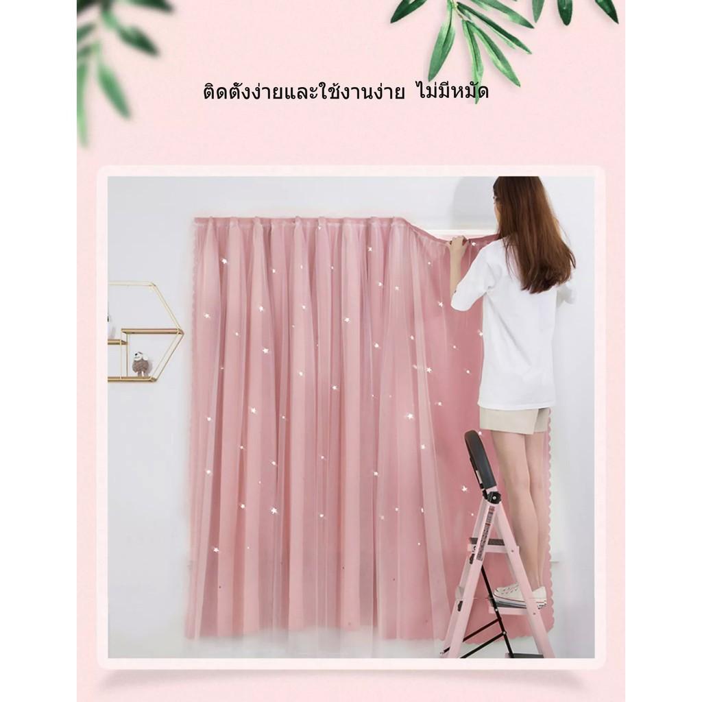 ผ้าม่านหน้าต่าง ผ้าม่านประตู ผ้าม่าน UV สำเร็จรูป กั้นแอร์ได้ดี และทึบแสง กันแดดดี ติดแบบตีนตุ๊กแก จำนวน 1ผืน l2Vr