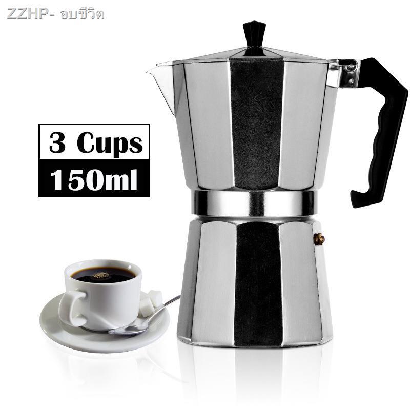 หม้อกาแฟ หม้อต้มกาแฟสด เครื่องชงกาแฟเอสเพรสโซ่ มอคค่า กาต้มกาแฟสด เครื่องชงกาแฟสด เครื่องทำกาแฟ แบบปิคนิคพกพา Moka coffe