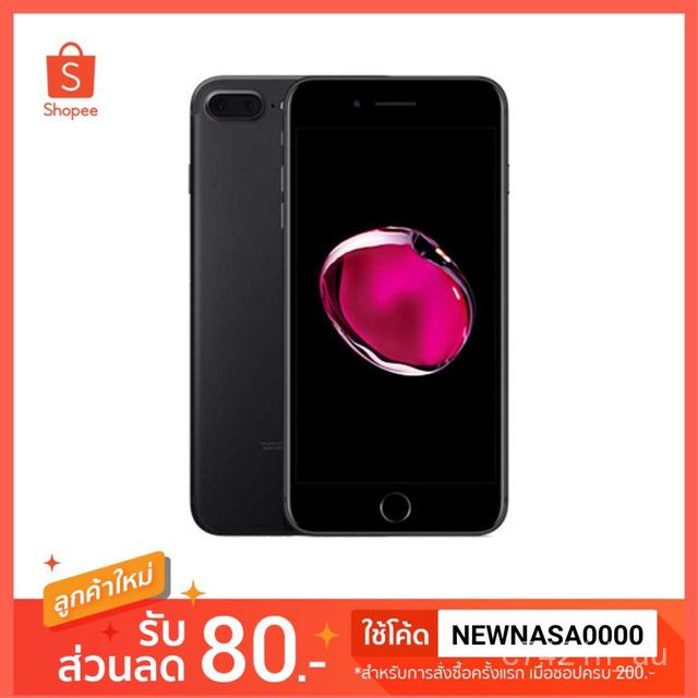 โทรศัพท์มือสอง!Apple iPhone 7 Plus 128GB TH เครื่องศูนย์ไทยApple iPhone 7 32GB มือ2 สภาพใหม่99% แท้ ความจำ 32GB apple CO