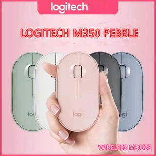MOUSE (เมาส์ไร้สาย) LOGITECH M350 PEBBLE WIRELESS MOUSE  Bluetooth MOUSE