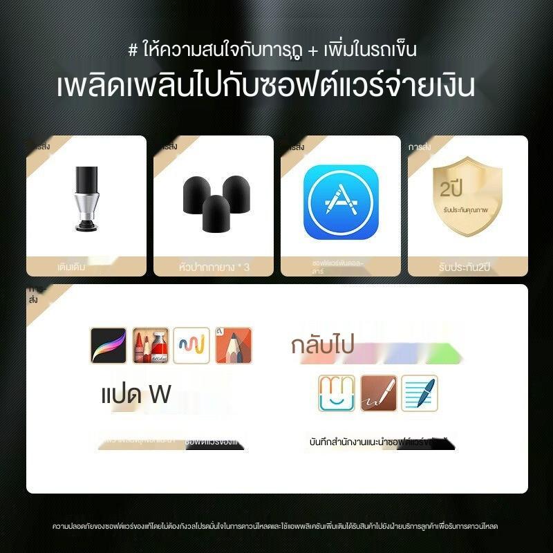 applepencil applepencil 2 ปากกาทัชสกรีน android สไตลัสb ♦✾Touch screen pen, mobile phone, tablet, Apple Android, ipad,