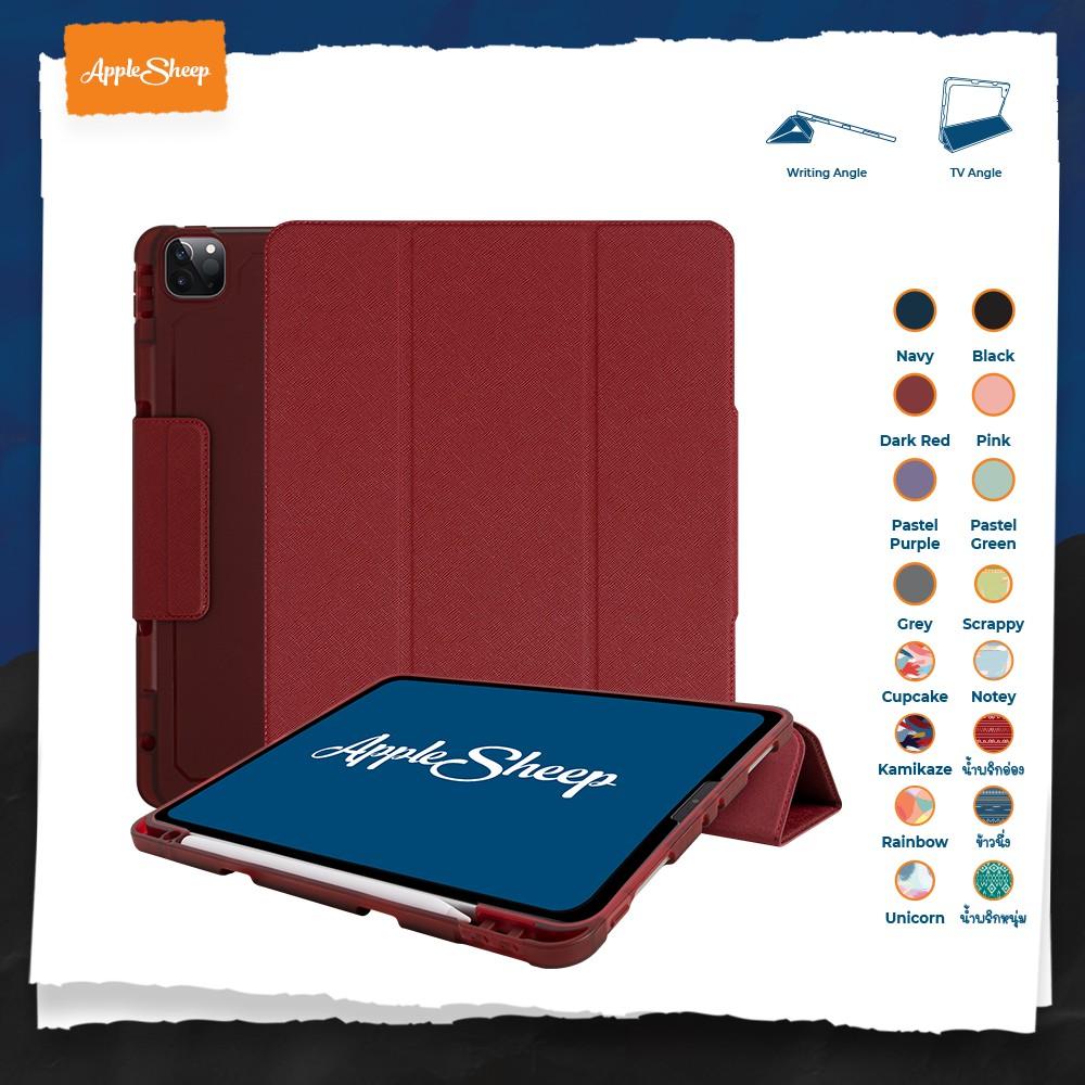 เคสไอแพด Trifold สำหรับ iPad Pro 11 2020 / 12.9 Gen4 มีที่เก็บปากกา Apple Pencil2 AppleSheep [สินค้าพร้อมส่งจากไทย]