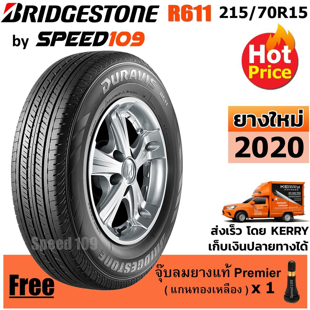 BRIDGESTONE ยางรถยนต์ ขอบ 15 ขนาด 215/70R15 รุ่น DURAVIS R611 - 1 เส้น (ปี 2020)