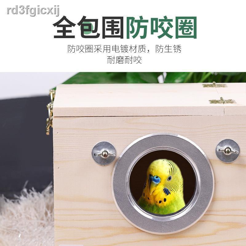 นกน้อย✆❧Xuanfeng เสือผิวดอกโบตั๋น นกแก้วกล่องเพาะพันธุ์นกรังนกตู้ฟักไข่แนวตั้งอุปกรณ์กรงนกไม้ให้ความอบอุ่น