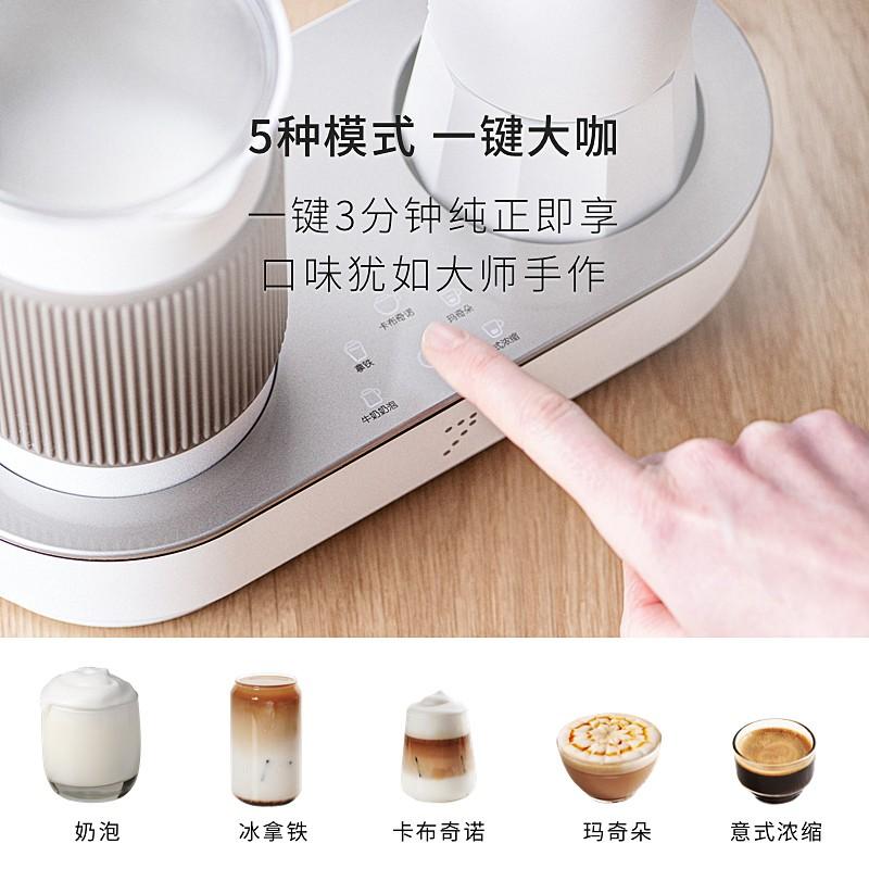 ・✉เครื่องชงกาแฟแคปซูล warmpro พลังที่เจ็ดเครื่องทำฟองนมแบบบูรณาการแฟนซีอิตาลีบ้านโมกะหม้ออัตโนมัติ