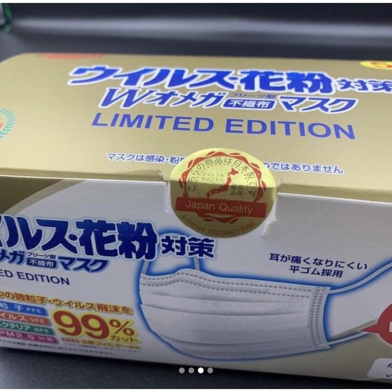 #พร้อมส่ง แมสญี่ปุ่นงานBiken