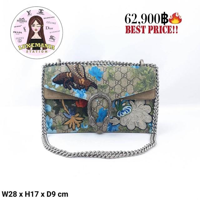: New!! Gucci Dionysus Small Shoulder Bag