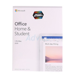 Microsoft Office Home & Student 2019 (FPP) 79G-
