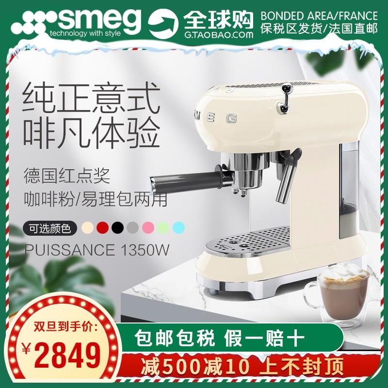 เครื่องชงกาแฟนำเข้า SMEG ECF01 เครื่องทำฟองนมแบบกึ่งอัตโนมัติจากอิตาลีเครื่องทำฟองนมแบบแคปซูลเครื่องทำฟองนมในครัวเรือน