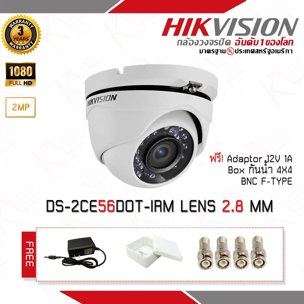 กล้องวงจรปิด Hikvision DS-2CE56D0T-IRM Lens 2.8 MM รับประกัน 3 ปี ฟรี Adaptor 12V 1A BOXกันน้ำ4X4 1 BNC F-Type x 4