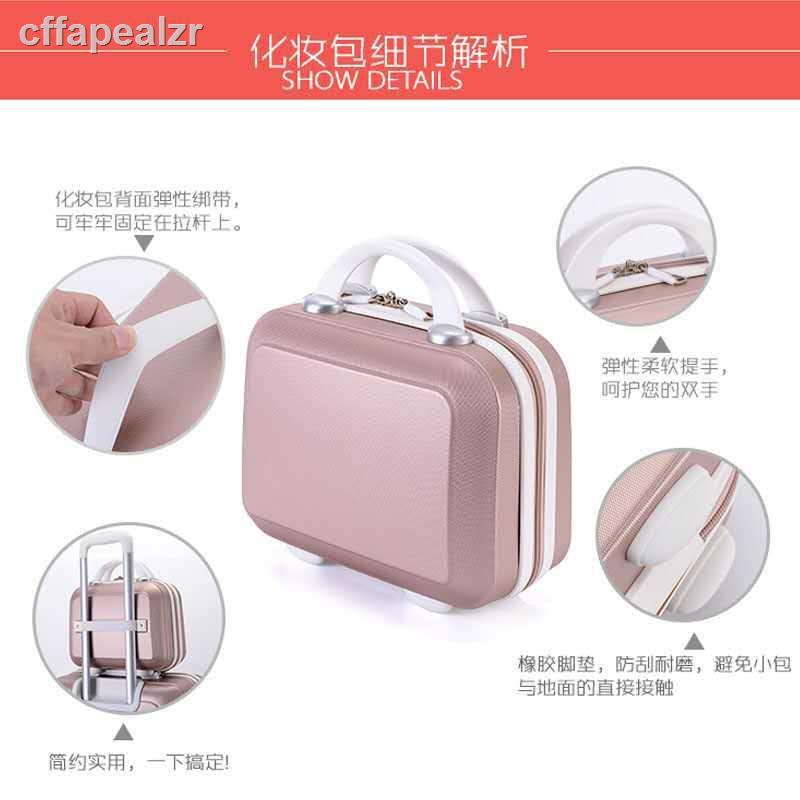 กระเป๋าเครื่องสำอาง 14 นิ้วกระเป๋าเดินทางกระเป๋าเดินทางใบเล็กกระเป๋าเดินทางใบเล็กผู้หญิงใบเล็กสดและน่ารัก