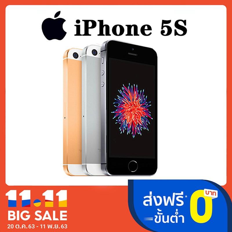 Apple iphone5s【New99%-16GB/32GB】 iphoneมือสอง โทรศัพท์มือถือโทรศัพท์มือสอง โทรศัพท์ราคาถูก มือถือ ไอโฟน5s โทรศัพท์มือ2