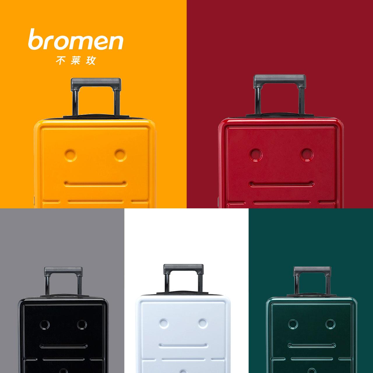 ♪ぃ กล่องรหัสผ่านล้อสากล กล่องเดินทางเด็ก  กล่องกระเป๋าการ์ตูนประเภทกระเป๋านักเรียน กระเป๋าเดินทางใบเล็ก Braimei กล่องขนา