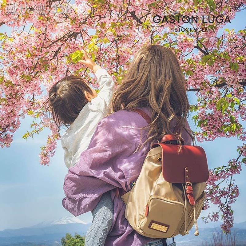 กระเป๋าเป้แกสตันลูก้าแฟชั่นสตรีใหม่เป้คุณแม่และเด็กเป้ซันไชน์น้องเอมี่กระเป๋าเดินทางใบเล็กตัวเมีย