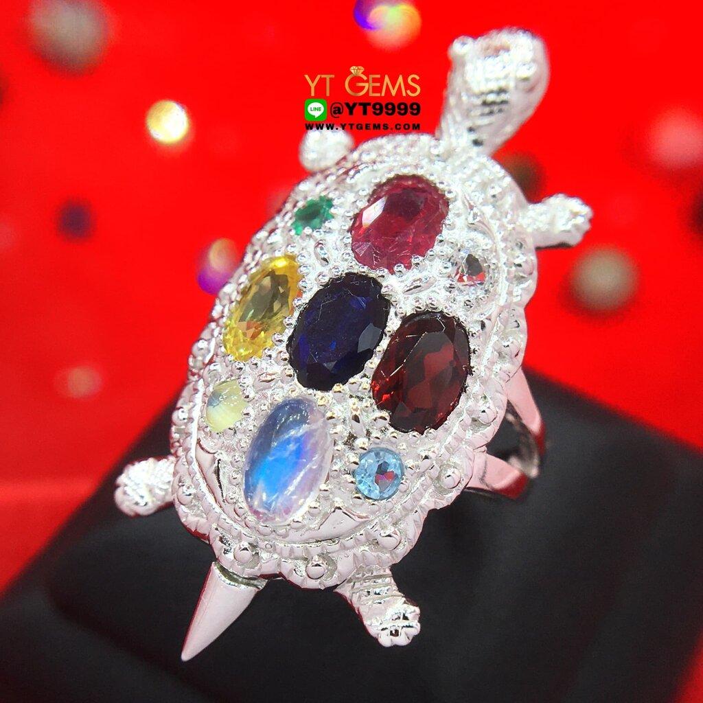 แหวนเต่านพเก้าแท้ แหวนเงินแท้ 92.5% ชุบทองคำขาว ประดับ พลอยนพเก้าแท้ (พลอยแท้ครบตามตำรา) หน้าแหวนยาว 3.5 ซม. YTG-1060