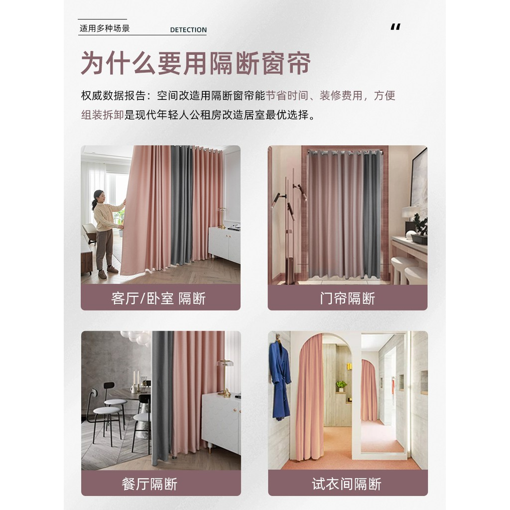 🔥 Curtains ผ้าม่านเสาชุดติดตั้งง่ายฟรีเจาะเสากล้องส่องทางไกลผลิตภัณฑ์สำเร็จรูปครีมกันแดด2021ปีห้องนอน💖 Z6HL