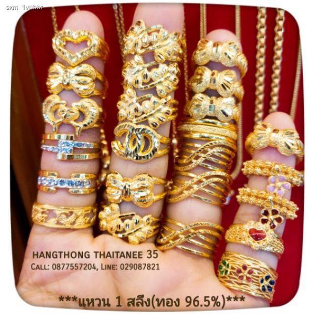 ราคาต่ำสุด✢โค้ดลด 80บ.: NEWPXTNV***แหวนทอง 1 สลึง (96.5%)***ทองแท้ 96.5%[มีใบรับประกัน]