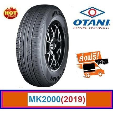 Otani 215/70 R15 MK2000