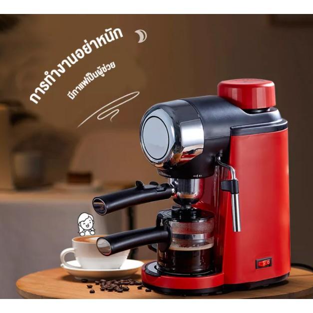 เครื่องทำกาแฟ เครื่องชงกาแฟ เครื่องสตรีมนม สีแดง ส่งฟรี