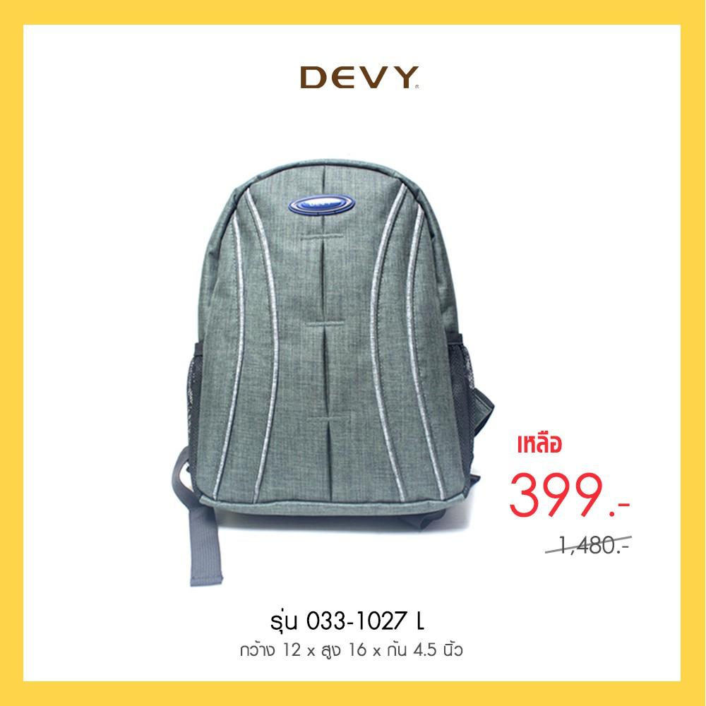 DEVY กระเป๋าเป้ รุ่น 033-1027 L