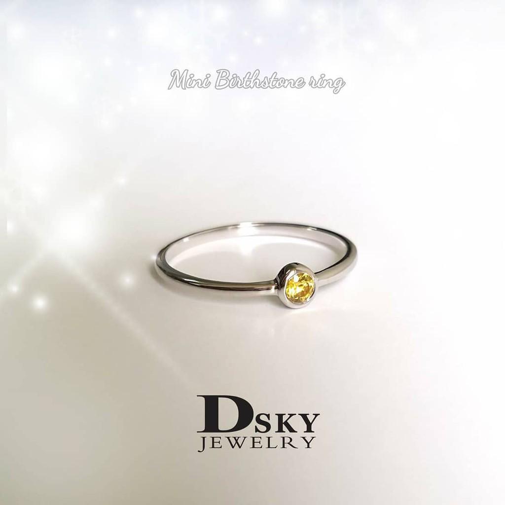 แหวนเงินแท้925 แหวนแฟชั่น แหวนราคาถูก แหวนวันเกิดมินิฝังบุษราคัม สไตล์มินิมอล ชุบทองคำขาว ไม่ลอก ไม่ดำ