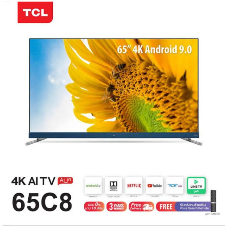 TCL 65C8 ANDROID 9.0