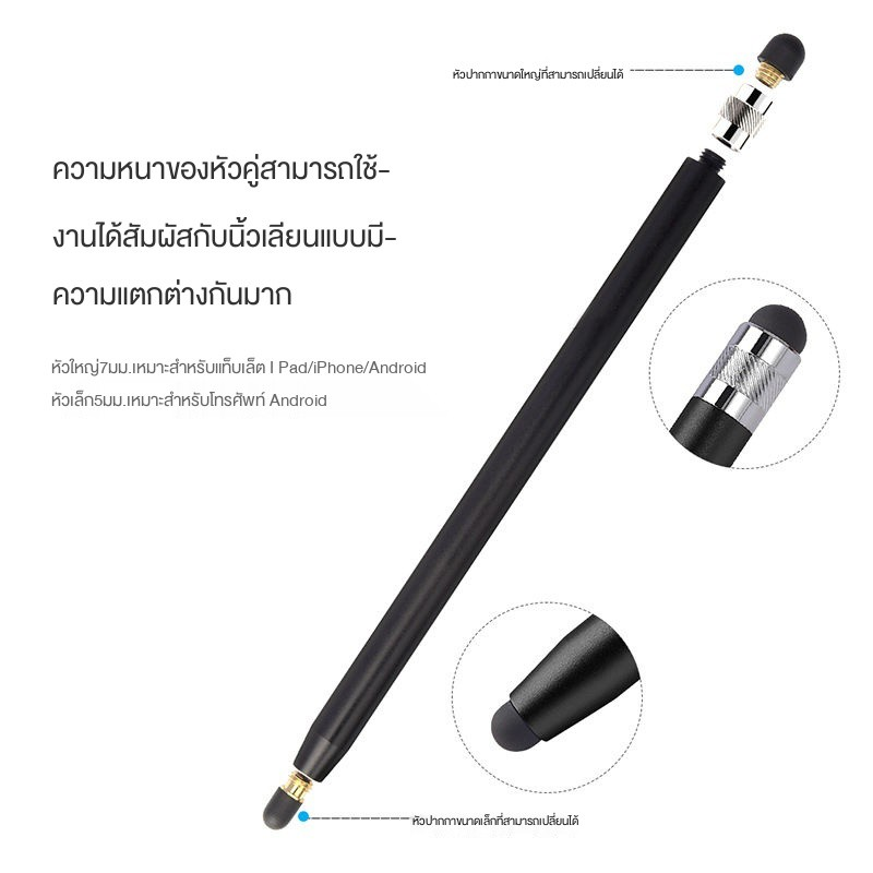 【COD】applepencil applepencil 2 ปากกาทัชสกรีน android สไตลัสa✲❏สไตลัสโทรศัพท์มือถือแท็บเล็ต iPad ปากกาทัชสกรีนสไตลัสปล