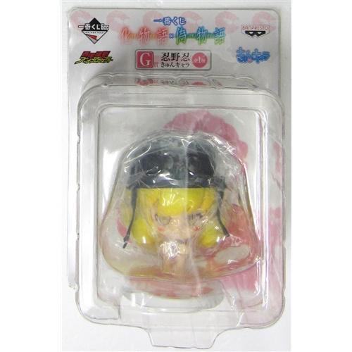 [ส่งจากญี่ปุ่น] Oshino Shinobu Bake Monogatari Ichiban Kuji Prize G Kyun Chara Figure