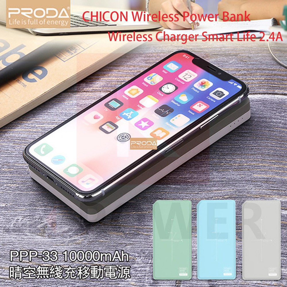 REMAX proda pp-33 10000 mAh chicon Wireless Power bnak Charg