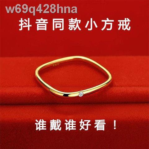❤ลดราคา❤❐Saturday Dafu ทองคำขาวแบบเดียวกันกับแหวนรูปสี่เหลี่ยมจัตุรัสเล็ก ๆ อารมณ์แหวนหญิงที่เรียบง่ายคนดังสุทธิแหวนคู่
