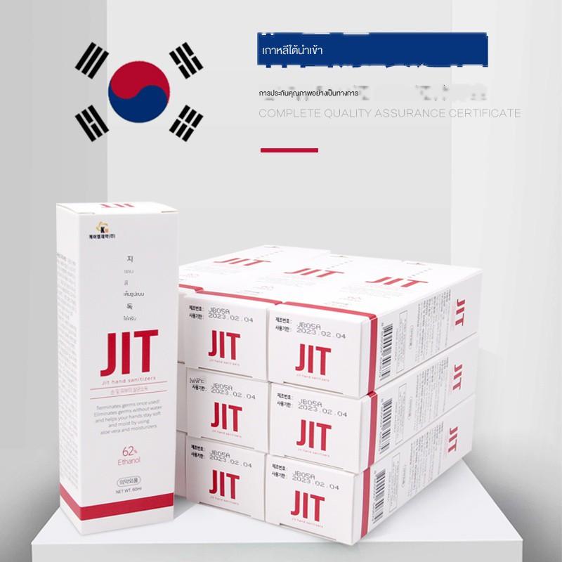 เจลล้างมือแบบใช้แล้วทิ้ง┇เจลทำความสะอาดมือเด็ก JIT ของเกาหลีเจลฆ่าเชื้อมือสารสกัดจากว่านหางจระเข้การทำความสะอาดล้ำลึกต