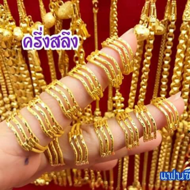ทองคำแท้96.5%ราคา 2900฿