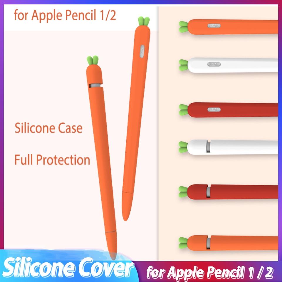 ปลอกสำหรับ Apple Pencil 1&2 Case 1st and 2nd case เคส ปากกาไอแพด ปลอกปากกาซิลิโคน เคสปากกา Apple Pencil ปลอก สำหรับ silicone sleeve