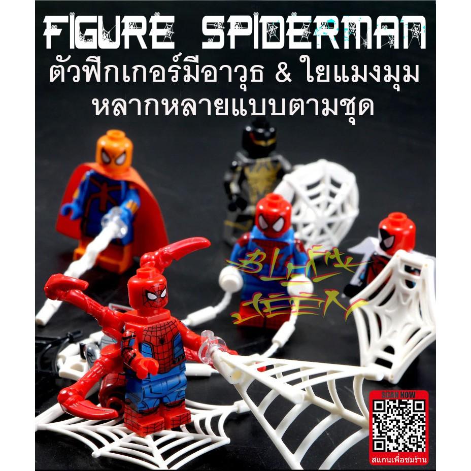 """JOKER Action Figure Comics Justice League 12/"""" Super Eroe Capitano"""