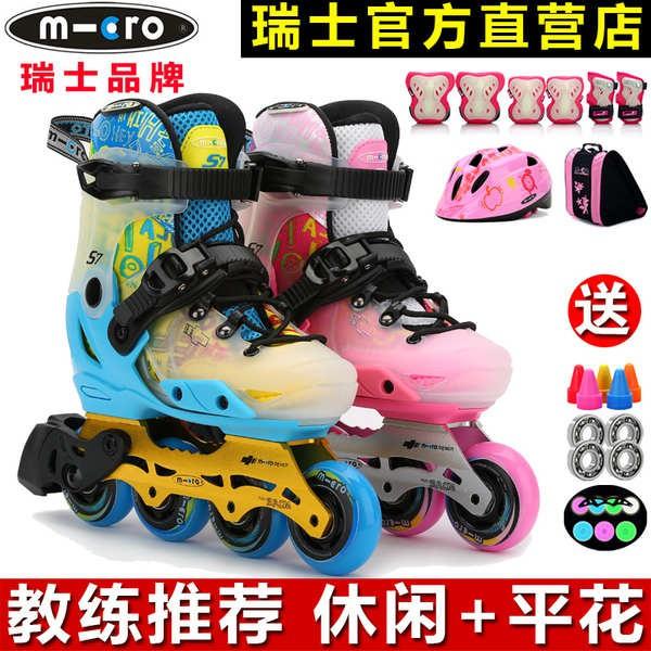 รองเท้าสเก็ต สวิตเซอร์แลนด์ไมโคร Mai Guo สเก็ตเด็กเต็มชุดเริ่มต้น M-Cro รองเท้าดอกไม้แบนสามารถเป็นรองเท้า Modular S7