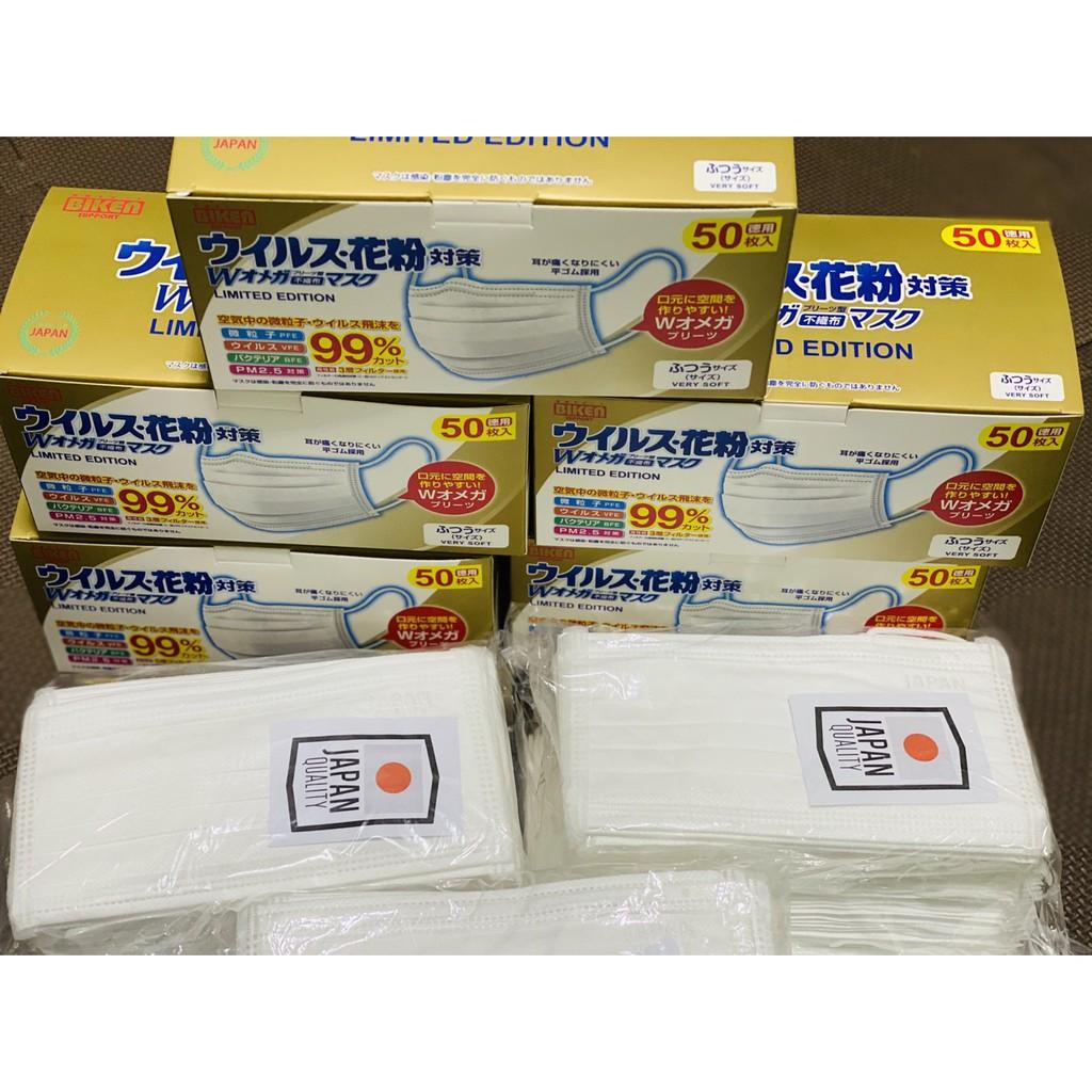 หน้ากากอนามัย ญี่ปุ่น biken กล่องทอง กันน้ำ กันไวรัส และ PM 2.5 ของแท้ (50ชิ้น)