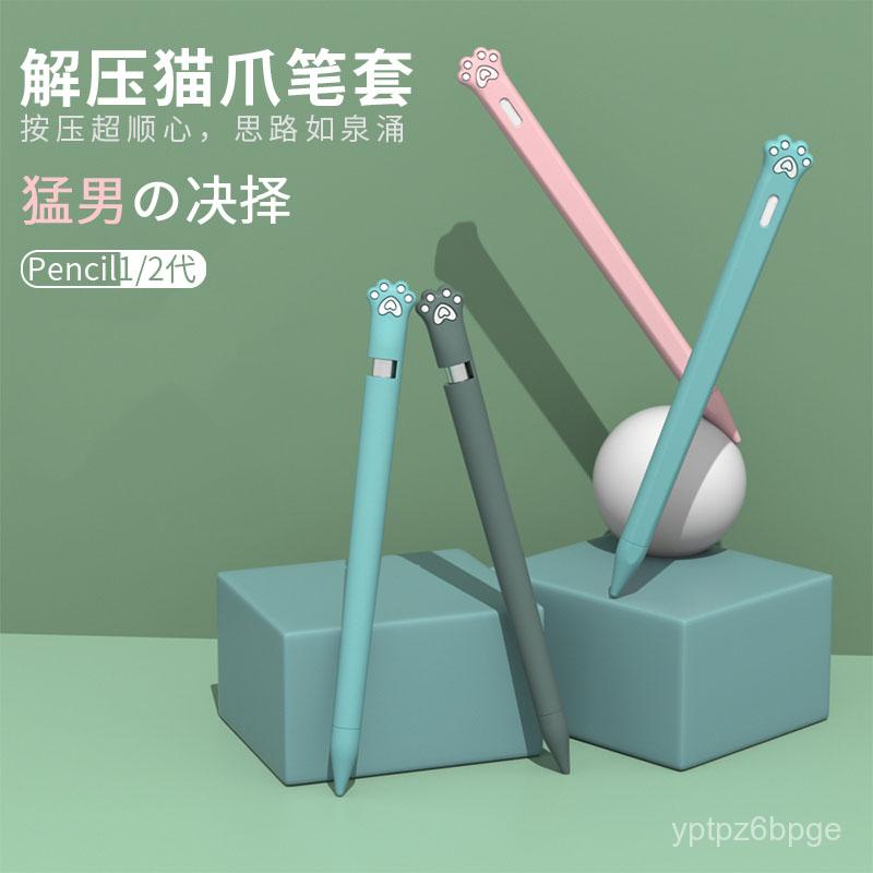 แอปเปิลpencilเคสipad pencilปากกา2Sappleปากกาซิลิก้าเจล1รุ่นป้องกันการสูญหายหมวกiphoneปากกา套网สีแดงapplepencilปากกาสร้างสร