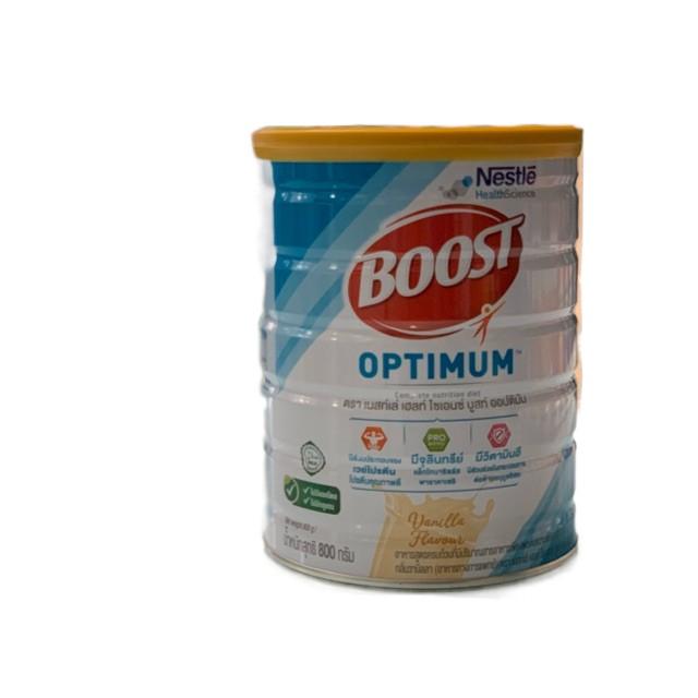 ✷▫✈นมเนสเล่ บูส ออฟติมัม Nestle Boost Optimum 800g🌈