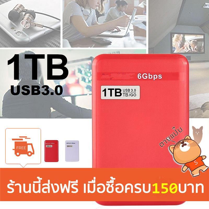 500GB USB 3.0 Portable SATA External Hard Disk Drive HDD For Laptop/Mac PC