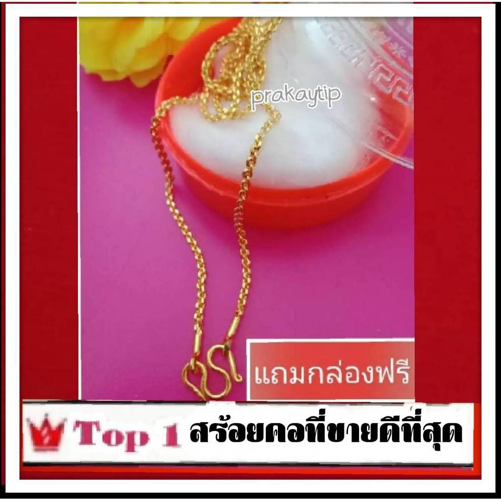 ☂▥ลดล้างสต็อก3วันสุดท้าย (ราคาปกติ199) สร้อยคอลายคอตกิต ขนาด1สลึงยาว18นิ้ว/20นิ้ว ชุบทองคำแท้96.5% ทองไมครอน ทองชุบ เศษ