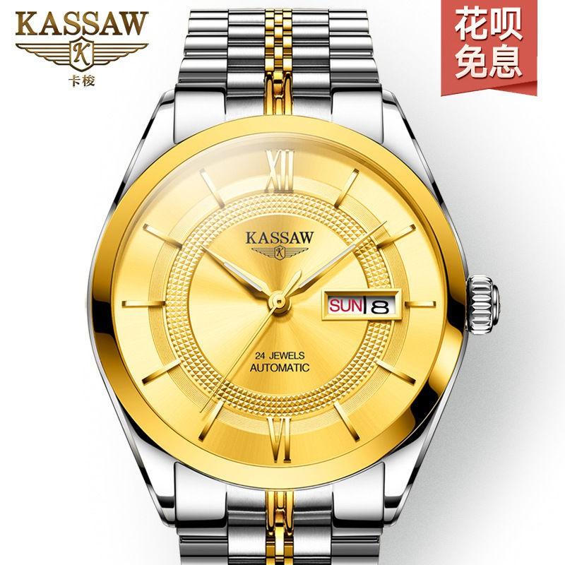 applewatch series 6☌Swiss Genuine Watch Men s Automatic Mechanical Watch Men s Watch Luminous Waterproof Stainless Steel