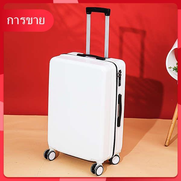 เกาหลีรุ่นกระเป๋าเดินทางนักเรียนหญิงรถเข็นกล่องสุทธิสีแดง Ins รหัสผ่านกล่องชายกระเป๋าเดินทาง 24 นิ้วกระเป๋าเดินทางหนัง